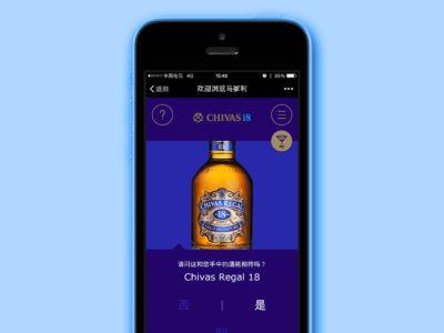 Pernod Ricard QR Program