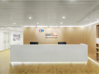 Carrefour GS Headquarters